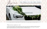 spb-decoration.ru